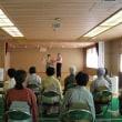 2月22日 第3回 能楽特別講座
