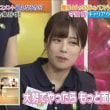 KEYABINGO!3 #08『現役女子高生が判定 SNSで流行る!?バズり写真コンテスト』 170904!