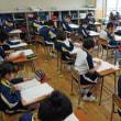 全国学力・学習状況調査と市学力調査の実施