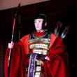 『弓と禅』にみる日本の精神、相撲道、弓道、武道の心