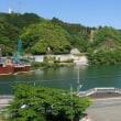 鹿野川温泉