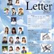 Letter 2017