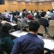 東京・葛飾4労組が初の春闘共同集会を開催