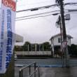 選挙の幟と新しい長岡京交番(衆議院議員選挙京都3区2017)