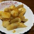 11月21日(火)芋と大根、蒟蒻の柚子味噌和え