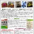 肝臓クリニックニュース10号2月号