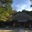 奥浜名湖 庭巡り 鰻&餃子