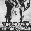 2020年オリンピック東京大会は中止すべき