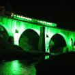 緑のめがね橋