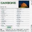 音楽 84曲 『CANZONE (カンツォーネ)』