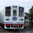 関東鉄道 竜ヶ崎(2017.11.15) キハ2002 まいりゅう号