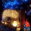 クリスマス特集<うさくま家のクリスマス(1)>