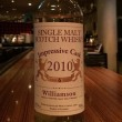Impressive Cask / Williamson 6YEARS(2010)  700ml,63.9%