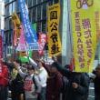 東京地裁からの「和解勧告」受け入れ拒否、株式会社明治に抗議と要請をおこなう!