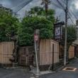 恵比寿の写真美術館にアラーキーの写真展を見に行く途中、渋谷を散歩してみたのです。