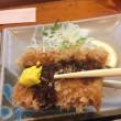 魚乙@千葉みなと ★★★☆☆