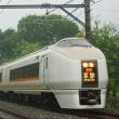 2017年8月15日 高崎線 北本 651系 草津 2号 3002M