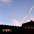 秋深まる富山巡りの終り 温もりの在処