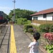 マナティと波子駅