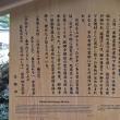 92 JR大津駅から音羽山、東西千頭岳、高塚山 2017.10.18