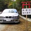 岐阜へ秋旅