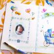 出産カード・裏表紙