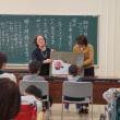 群馬県立盲学校訪問「初めての文化体験事業」