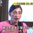 代理出産の子13人、日本人男性に引き渡し容認。