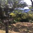兵庫の山 神崎郡 笠形山