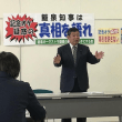 中川さん当選・阿南でも記念オケ学習会