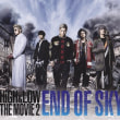 「HiGH&LOW THE MOVIE 2 / END OF SKY」感想(ネタバレあり)登場人物多過ぎ!場面転換多過ぎ!でもよかった!