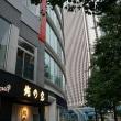 俺の空@新宿 豚骨魚介の一時代を築いた「俺の空」の新宿店へ!