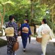 鎌倉の休日〜乳ガン治りましたよ経過報告〜