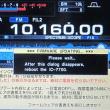 IC-7300、IC-7700ファームウェアの Ver.Up 処理