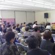 A Report from Pastor Ito of Izumi Fukuin Chapel (5/12/2014)