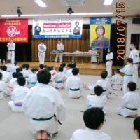 7/15 練成会