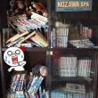 約20年手つかずの恐ろしい本棚。(T◇T)
