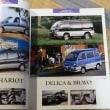 自動車ガイドブック93
