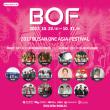 2017 BOF 9月20日20:00外国人専用チケットオープン