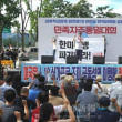 米国が、朝鮮半島の恒久的な平和体制構築のために「責任ある行動を行うこと」を要求。