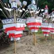 音羽の祇園祭り