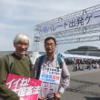 〔144〕共謀罪反対のチラシを作ったのは旧友・塚越敏雄さんです。