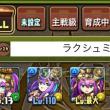 2/22 Fri 本日の日課 まとめ進化(青編)