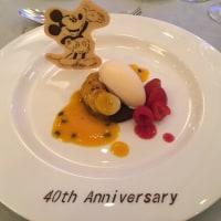 ORITANI 40th Anniversary