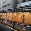 祇園祭宵宮Ⅱ