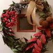 Handmade Xmas wreath.