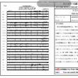 八木澤作品2014年新譜情報