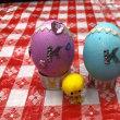 Easter Eggs  2018  #04