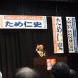 日本共産党の政策が届いたところで大きな変化が生まれます!
