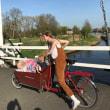 だれの自転車だ?